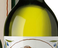 Compra Una - Puglia Shop Online for wines, oils, pasta